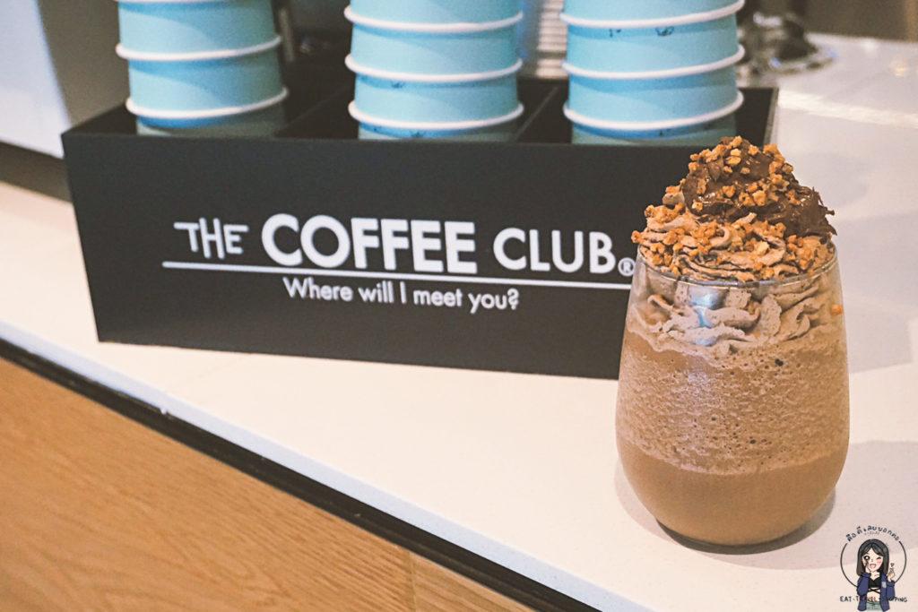 กาแฟ The Coffee Club