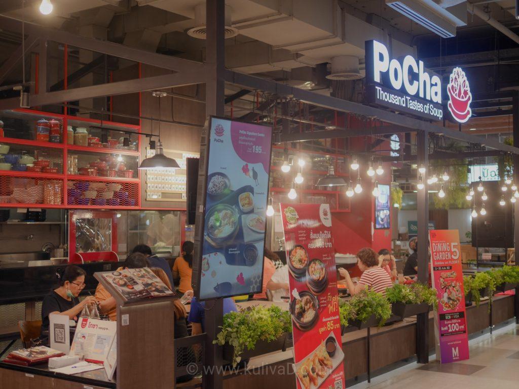 ร้าน Pocha